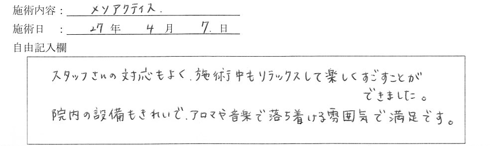 150407_01
