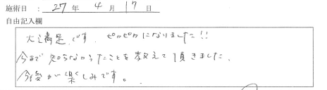 20150417-2