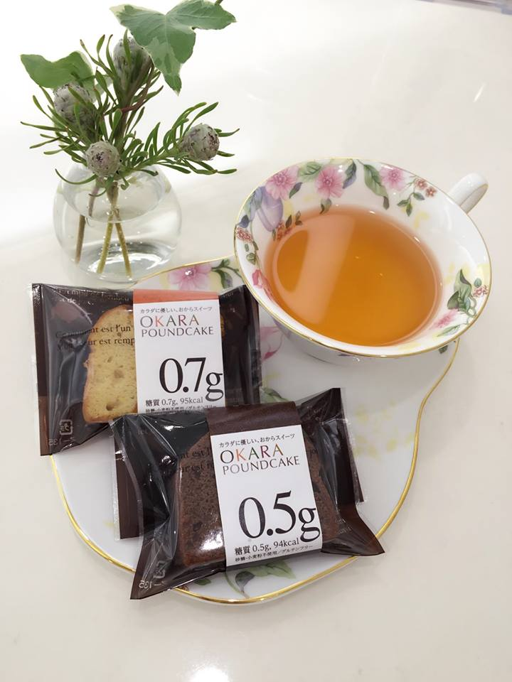 『低糖専門キッチン源喜』のパウンドケーキ
