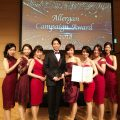 Allergan Campaign Award 2018 授賞式  ②